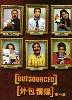 外包情緣第一季/服務外包/外包服務Outsourced DVD,外包 ... Sacha Dhawan 24