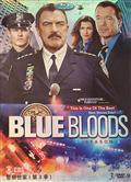 警察世家第三季/警脈相承第三季/藍血第三季/Blue Bloods Season 3
